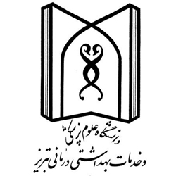 مشکلات شلوغترین بیمارستان تبریز از زبان مدیر مرکز