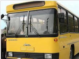 سرویسدهی شرکت واحد اتوبوسرانی به تماشاگران بازی تراکتور - پدیده