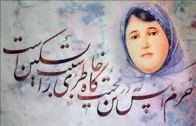 نمایش آثار پروین اعتصامی در ١٠٠ کتابخانه عمومی آذربایجانشرقی