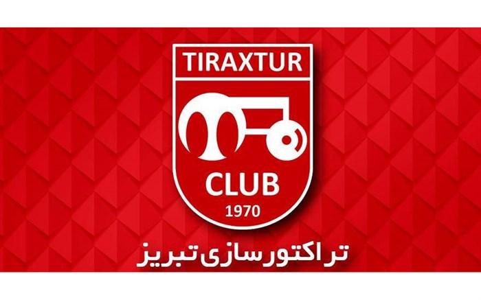 مدیر عامل باشگاه تراکتورسازی استعفا داد
