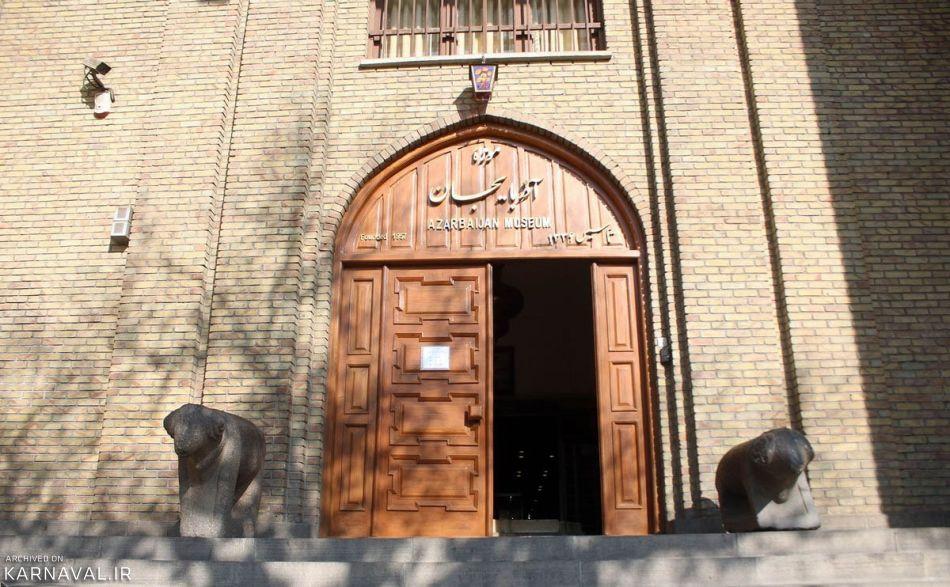 موزه آذربایجان و کلیسای سنت استپانوس پربازدیدهای عید امسالاند