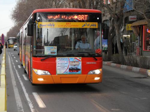 دلایل افزایش بهای خدمات حمل و نقل در تبریز