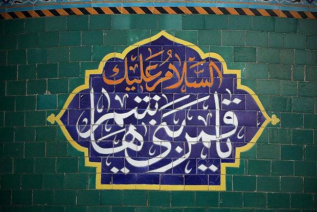 غبطه همه شهدا به مقام حضرت ابالفضل(ع)
