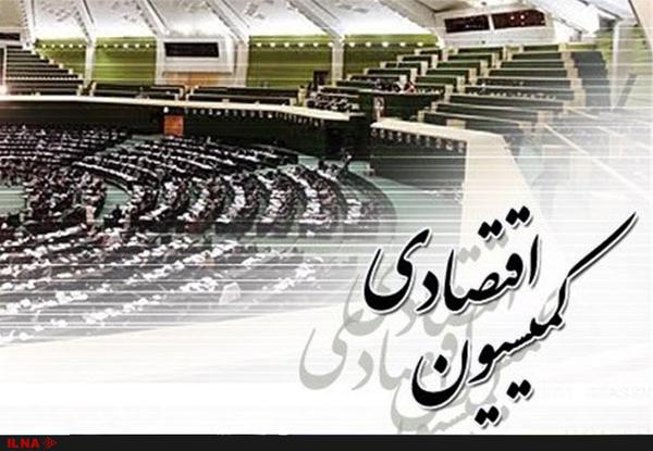 پایان رسیدگی به لایحه بانکداری اسلامی و اصلاح قانون پولی و بانکی کشور در کمیسیون اقتصادی