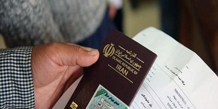 مابهالتفاوت ویزای عراق از امروز به زائران بازگردانده میشود