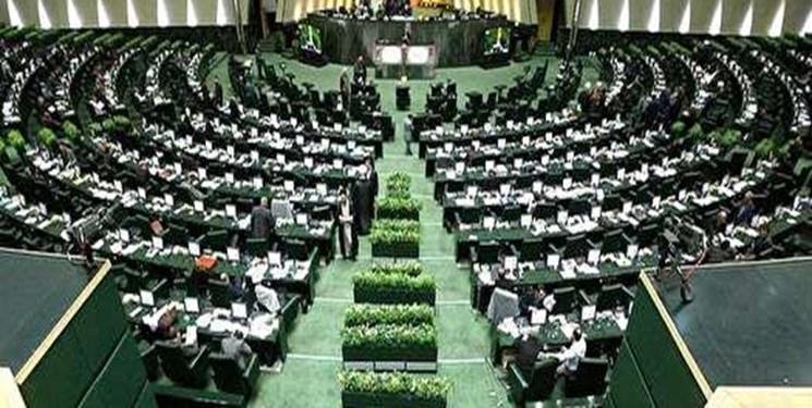 غیبت یک چهارم نمایندگان مجلس در جلسات بررسی طرحها و لوایح سال ۹۷