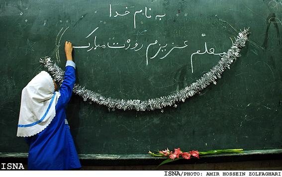 پیام استاندار آذربایجان شرقی به مناسبت هفته بزرگداشت مقام معلم