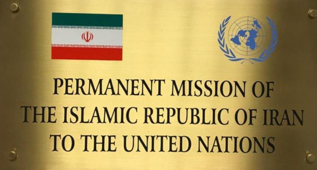 ایران:سیاست ممانعت آمریکا از اجرای قطعنامه 2231 مخرب است