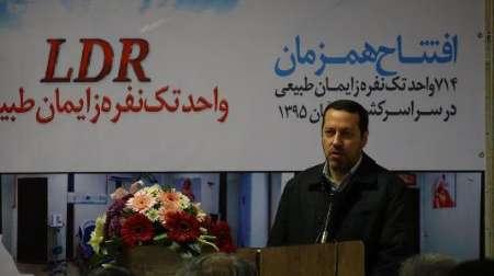 بیمارستان طالقانی تبریز جزو 10 بیمارستان برتر کشور در زمینه ترویج زایمان طبیعی شد