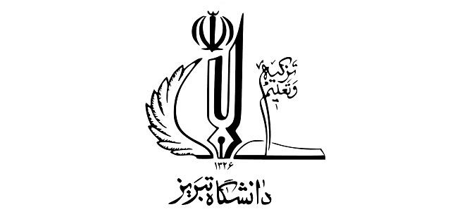 دانشگاه تبریز، در جمع دانشگاهای تاثیرگذار ایران قرار گرفت