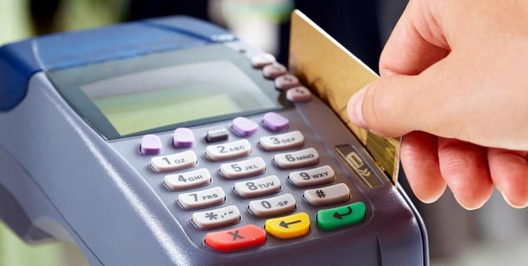 تراکنشهای کارتی از خردادماه صرفا با رمز یکبار مصرف انجام میشود