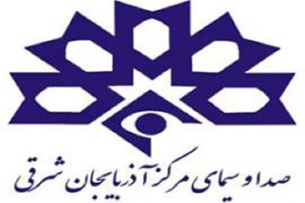 تشریح ویژه برنامههای رادیو و تلویزیون آذربایجان شرقی در ماه مبارک رمضان