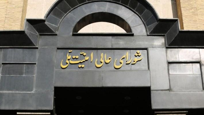 ایران از امروز ۱۸ اردیبهشت ۹۸ برخی اقدامات خود در توافق برجام را متوقف می کند