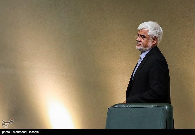 """واکنش """"عارف"""" به احتمال کاندیداتوری ریاست مجلس"""