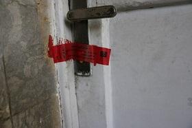 پلمب مغازه در نظرآباد البرز به خاطر نژادپرستی
