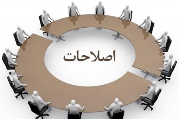 """22 سال بعد از """"دوم خرداد"""" و اصلاحاتی که پوستاندازی نکرد"""