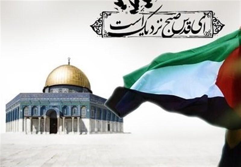 """""""نَحو القدس"""" شعار جهانی روز قدس ۲۰۱۹"""