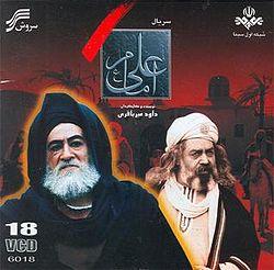 مرثيه اي براي نابودي موسيقي در تلويزيون ايران
