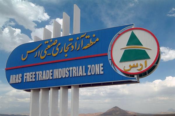 منطقه آزاد ارس نقش بسیار مهمی را بین ایران و اوراسیا ایفا خواهد کرد