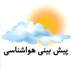 کاهش نسبی دمای استان در آخر هفته