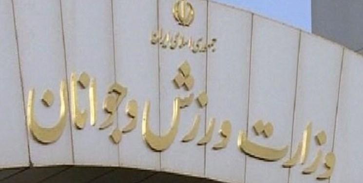 8 حکم برای معاون وزیر در یک روز/ وزارت ابوالمشاغلها!