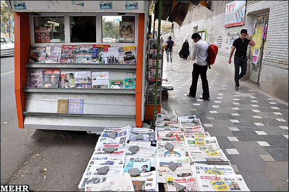 نفس مطبوعات در بیتدبیری دولتی توزیع کاغذ به شماره افتاد