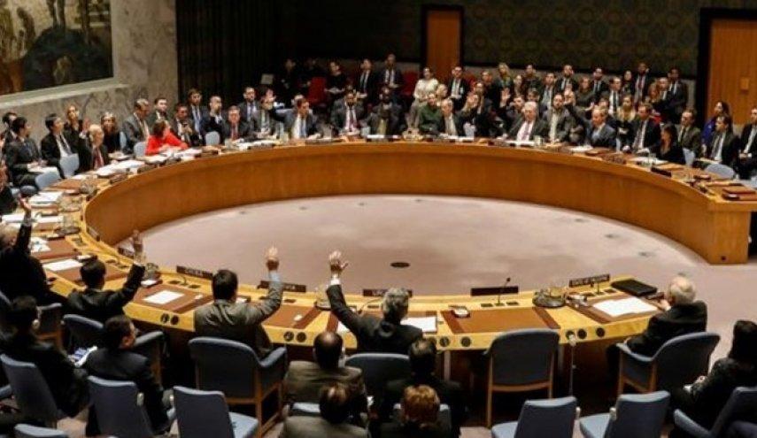 نشستی برای اعمال فشار بر ایران