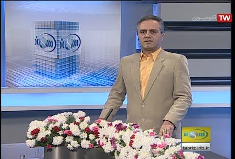 اخبار استانی، دریچه ای به سوی تحلیل یا تأخیر؟!