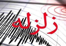 زمین لرزه 3.2 ریشتری در شهرستان میانه