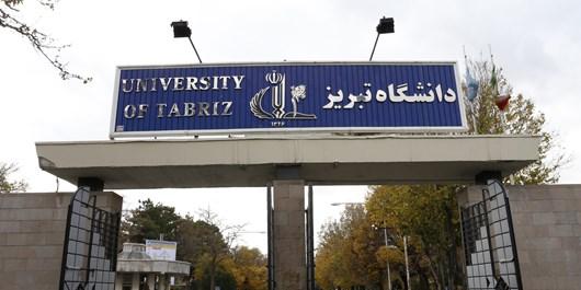 احیای پنج رشته قنات در دانشگاه تبریز
