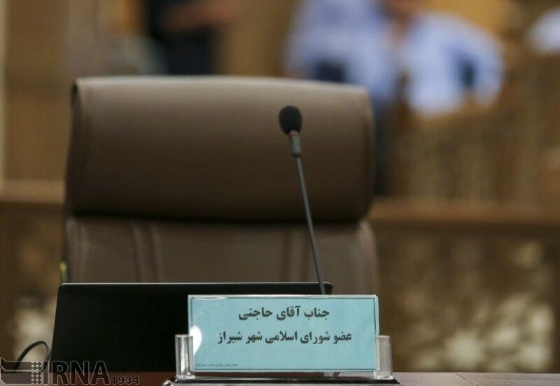 بیانیه ۶۸ تشکل دانشجویی کشور در اعتراض به حکم مهدی حاجتی