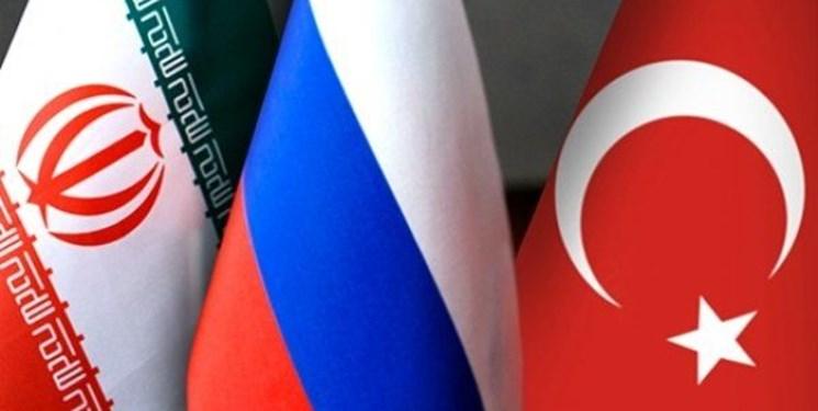 دوازدهمین دور نشست سه جانبه ایران ، ترکیه و روسیه در قزاقستان برگزار میشود