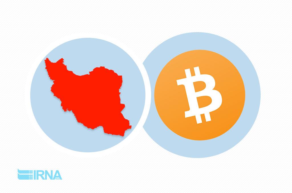 رواج استفاده بازرگانان و مسافران ایرانی از ارزهای مجازی