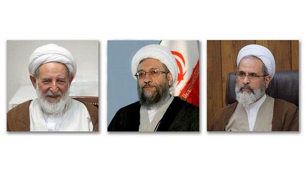 انتصاب ۳ عضو فقهای شورای نگهبان برای یک دوره جدید