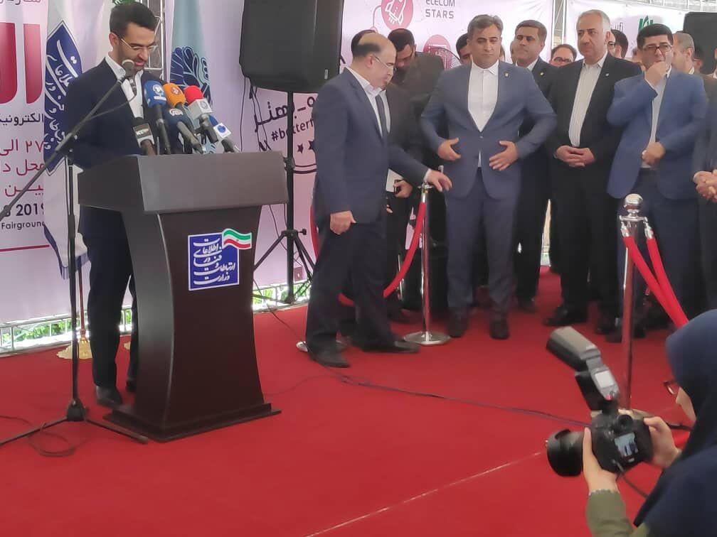نمایشگاه الکامپ۲۵ توسط وزیر ارتباطات گشایش یافت