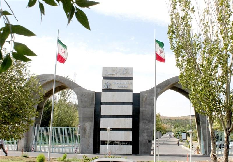 نهمین مسابقه سالانه ملی فناوری نانو آذربایجان شرقی به میزبانی دانشگاه تبریز برگزار شد
