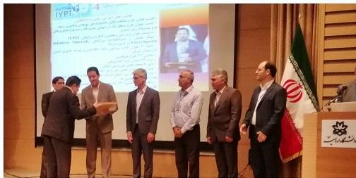 انتخاب اساتید دانشکده شیمی دانشگاه تبریز به عنوان شیمیدانان برجسته کشور