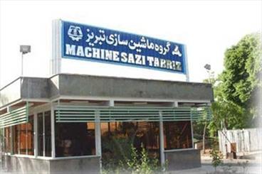 «ماشین سازی تبریز» با ظرفیت تمام در حال فعالیت است