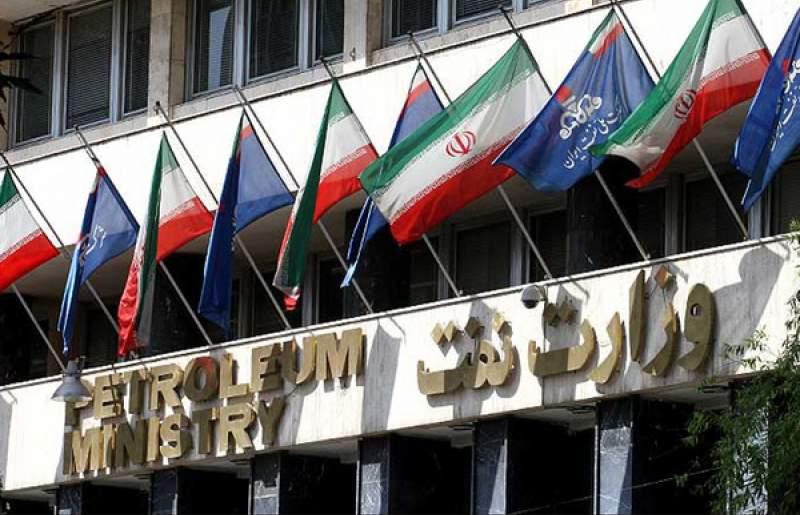 آتش در ساختمان وزارت نفت مهار شد