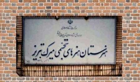 میراثداران میرک در تبریز تجلیل میشوند