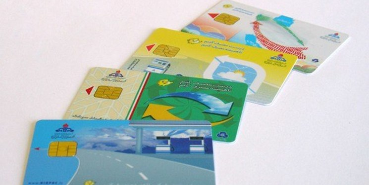 یک عضو کمیسیون انرژی: استفاده از کارت سوخت محدودیتی ندارد