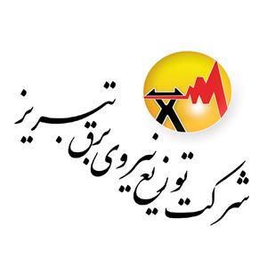 سامانه اطلاع رسانی خاموشی در برق تبریز راهاندازی میشود