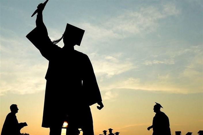 نیاز دانشجو در زمانه عسرت