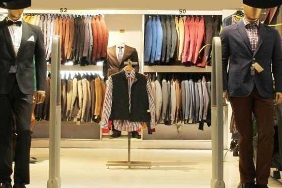 پوشاک ایرانی با برندهای خارجی به فروش میرسد