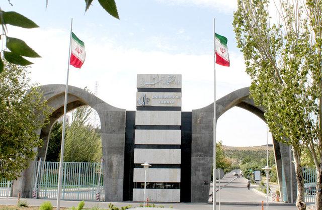 دانشگاه تبریز در جمع 1000 دانشگاه برتر دنیا قرار گرفت