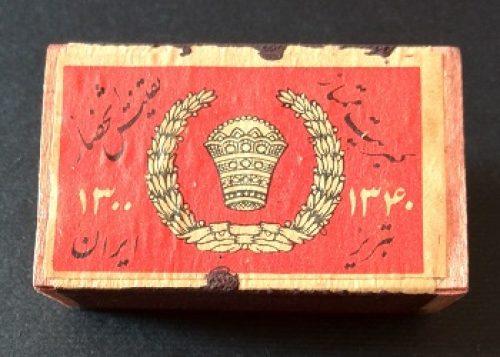 صدور مجوز رسمی «موزه کبریت ممتاز»، اولین موزه کبریت کشور