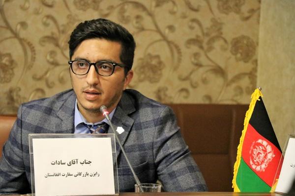 رایزن بازرگانی افغانستان: بدنبال تاسیس بانک مشترک با ایران هستیم