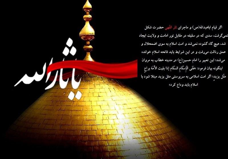 وعده خدا به حضرت زهرا(س) برای پذیرش مادری امامحسین(ع)