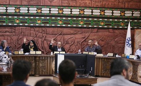 جلسات شورای شهر تا ابتدای مهرماه تعطیل شد
