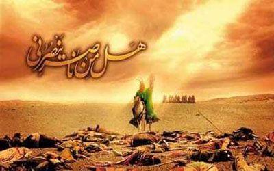 یک کارشناسی مذهبی: امام حسین(ع) در روز عاشورا از دین اسلام پاسداری کرد